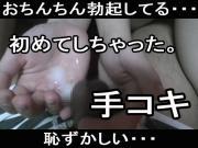 ロ●声女子●生のエッチな初体験 vol.5(オナニー&手コキ)